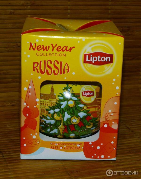 Чай липтон с подарками 174