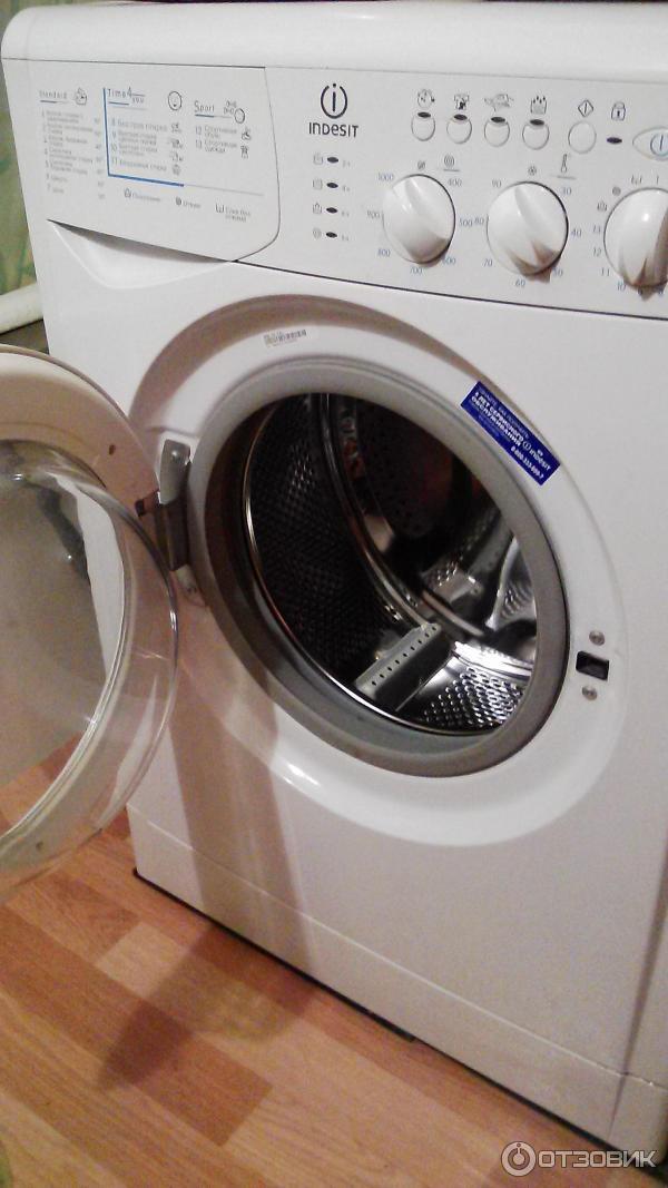 Отремонтировать стиральную машину индезит 4
