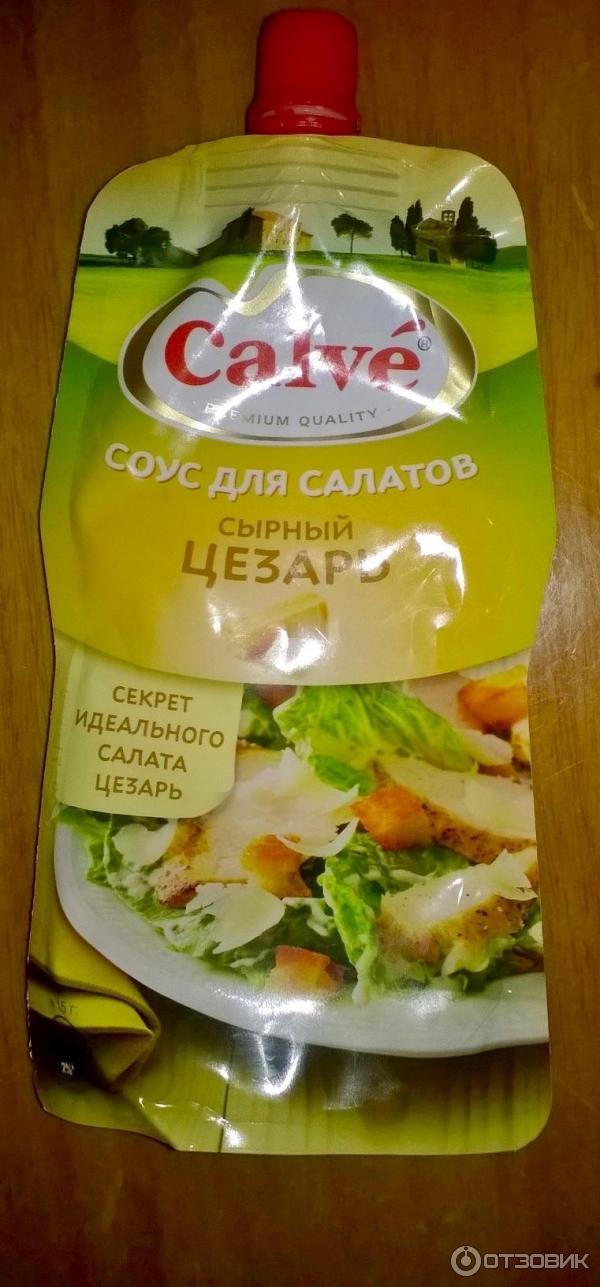 Как сделать соус цезарь дома