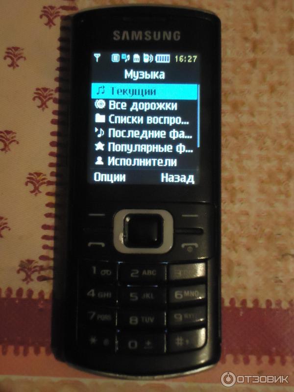 Телефон самсунг gt c3010 инструкция