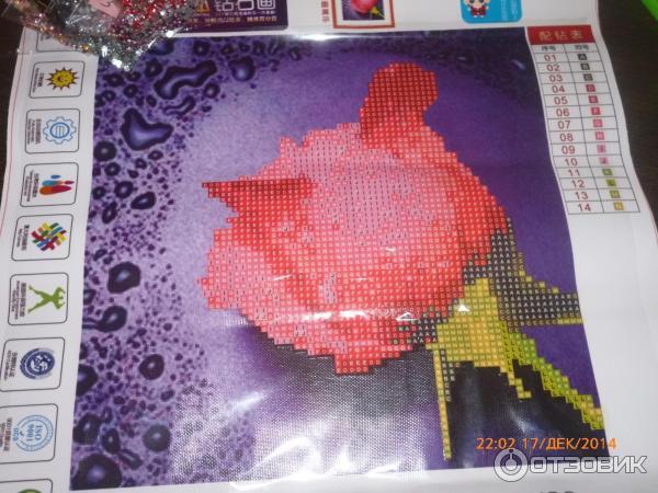 Китайская алмазная вышивка отзывы 67