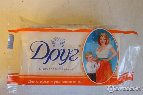 Хозяйственное мыло для стирки