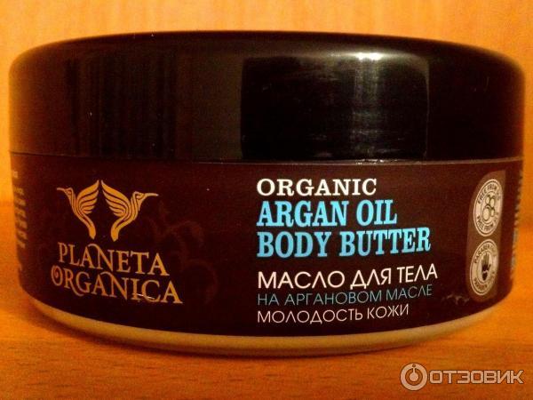 Масло для тела планета органика отзывы