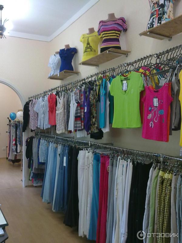 Магазин Женской Детской Одежды Доставка