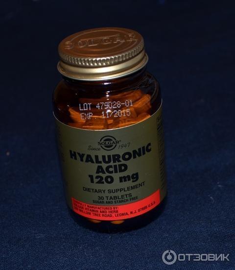 Гиалуроновая кислота в таблетках отзывы