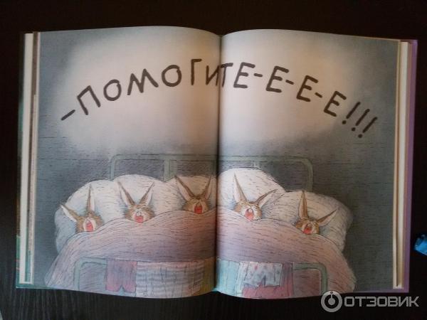 Сказки на ночь для беременных читать 85