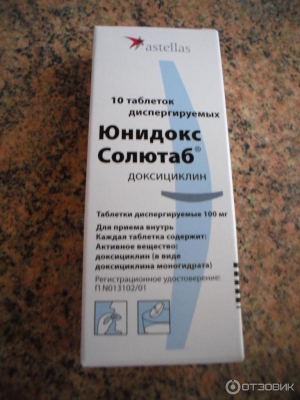 Антибиотик Astellas Юнидокс