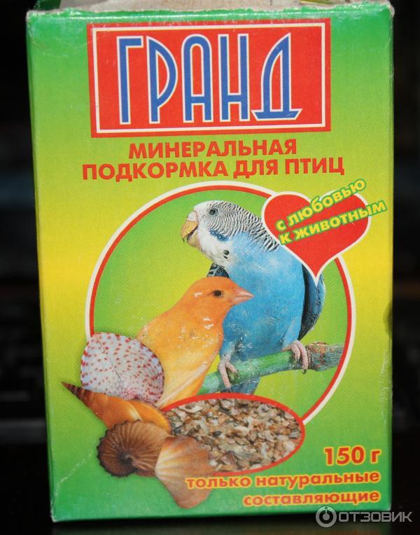 Как сделать корм для попугаев своими руками 66