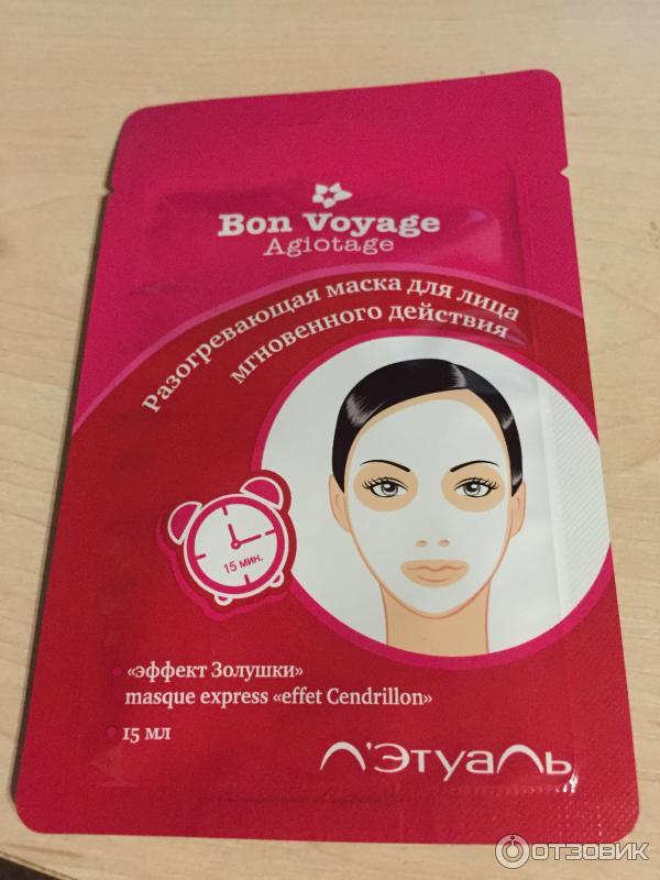 Разогревающая маска для лица летуаль отзывы