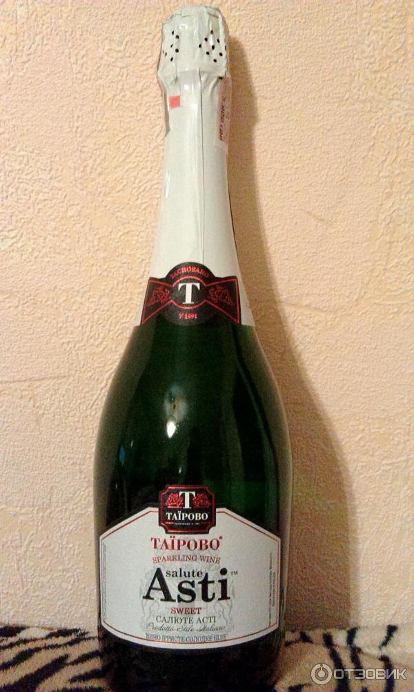 Шампанское и игристые вина купить вы можете онлайн.