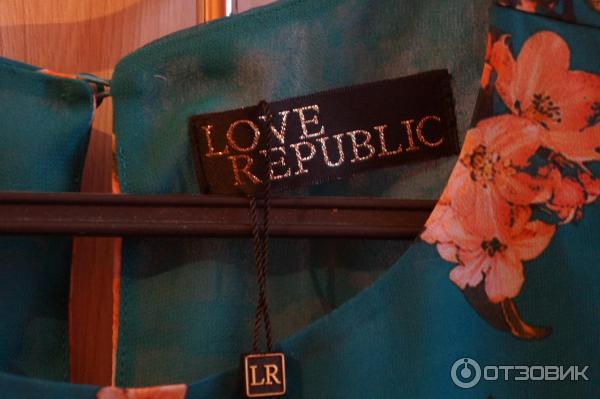 Магазин Женской Одежды Love Republic Доставка