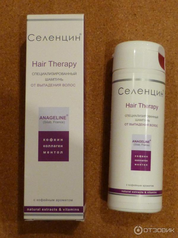 селенцин лосьон от выпадения волос отзывы