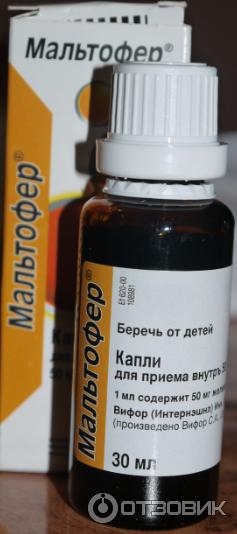 Отзыв о Железосодержащий препарат Вифор Мальтофер Добавлю свою ложку дегтя, препарат практически не действует.