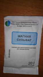 магния сульфат инструкция по применению в ветеринарии