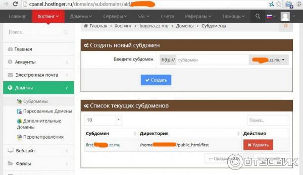 Бесплатный веб хостинг html купить хостинг для сервера minecraft 1.7.2 дёшево