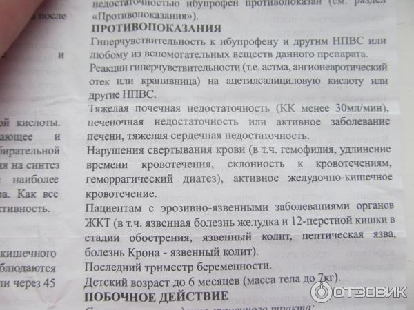 Обязан работодатель отпускать беременную к врачу 41