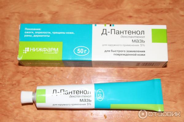 Крем наружного применения «бепантен» используется для лечения дерматитов, поражений кожи, небольших порезов, ушибов и ссадин.
