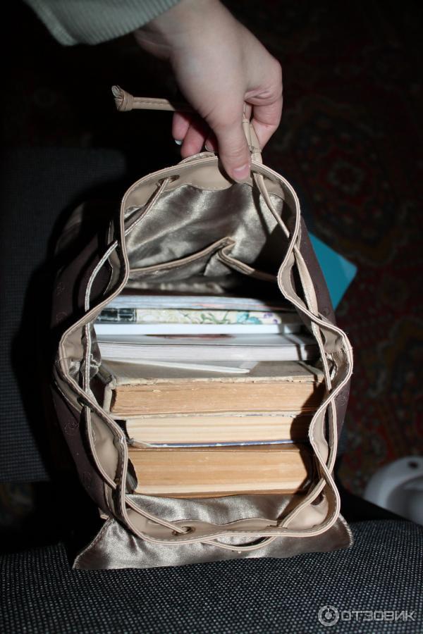 Рюкзак oriflame giordani gold отзывы рюкзак для ноутбука купить днепропетровск