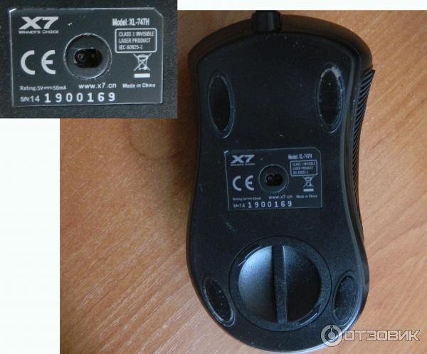Отчего отключаются X7 мышки? (нетрадиционные