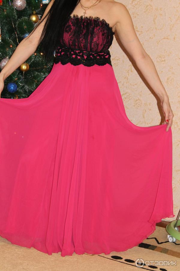 Платье Купи Вип