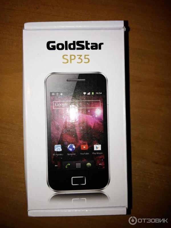 Goldstar Sp35 инструкция потребителя - фото 8