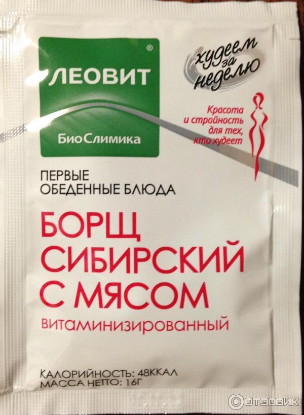 Можжевеловое масло применение для похудения