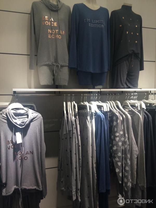 Ойша Одежда