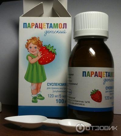 инструкция к детскому парацетамолу суспензия