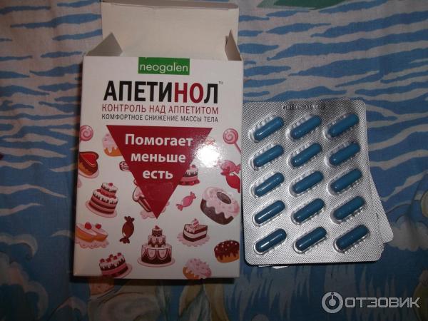 Таблетки Меридиа для похудения: инструкция, состав