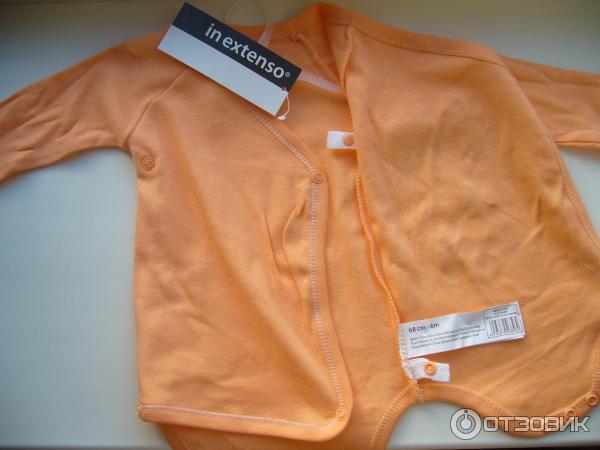 In Extenso Одежда Купить