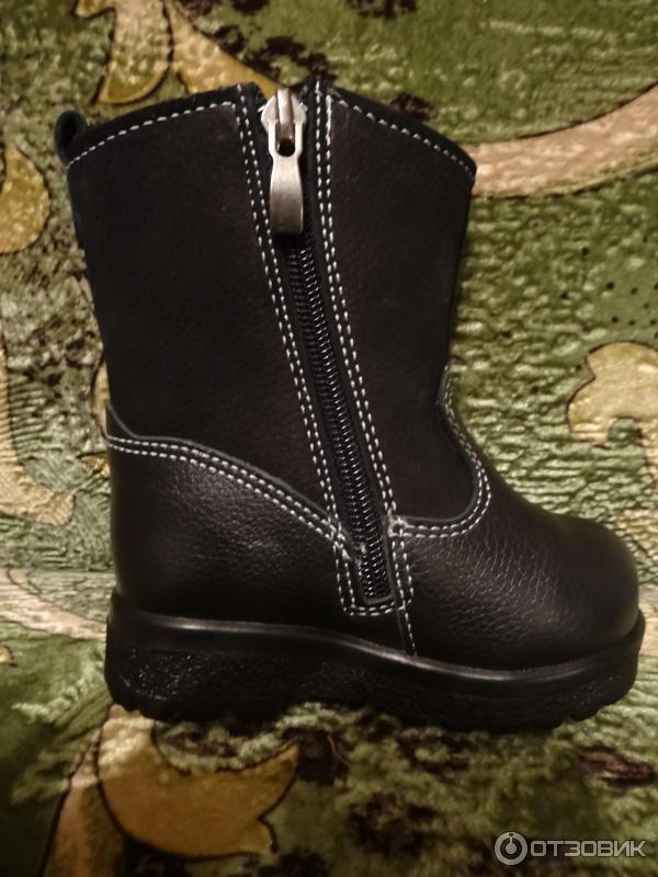 Обувь зимняя Мужская Haski хаски купить   Екатеринбург