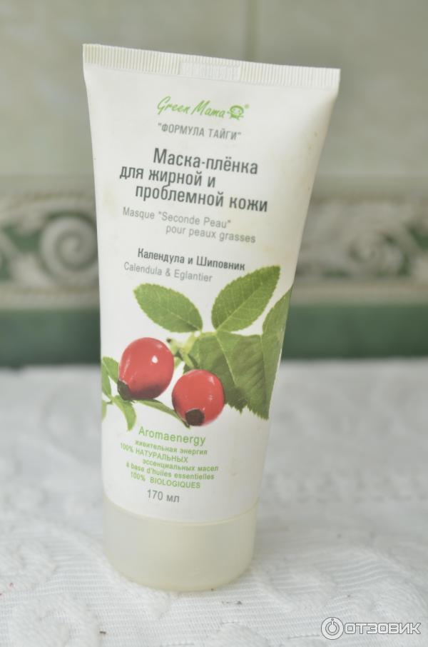 Увлажняющая маска для жирной кожи в домашних условиях с