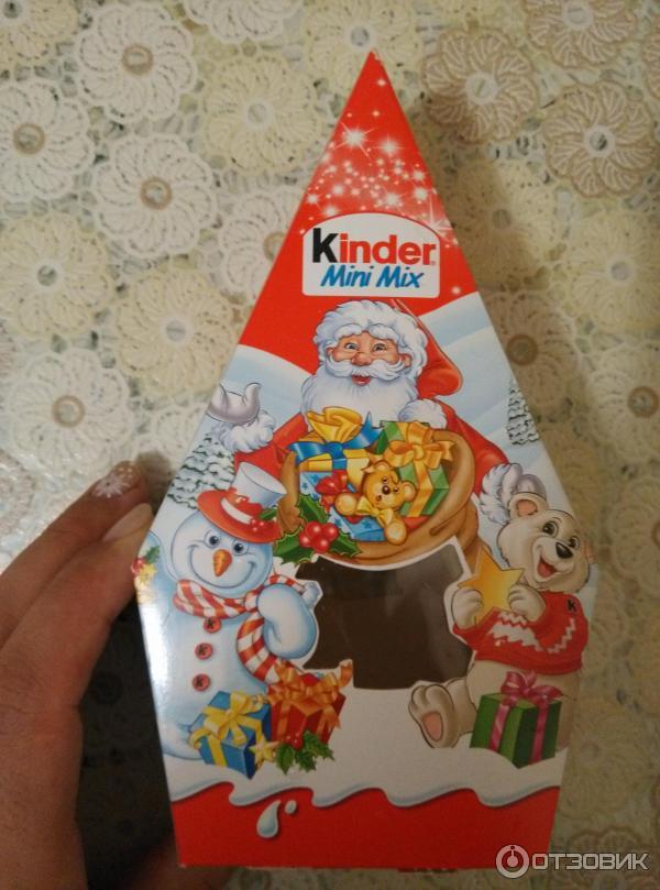 Киндер новогодние подарки 60