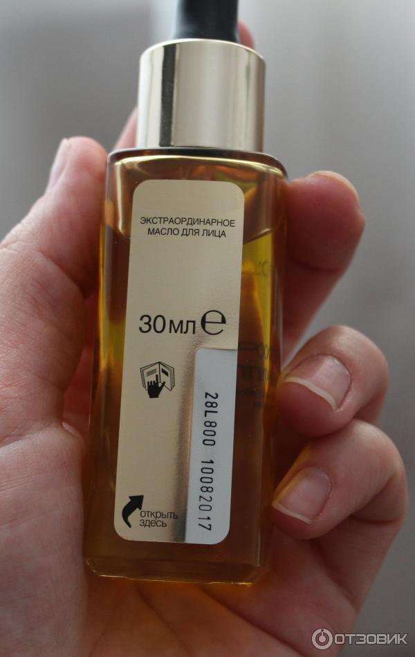 Что за масло используют для макияжа