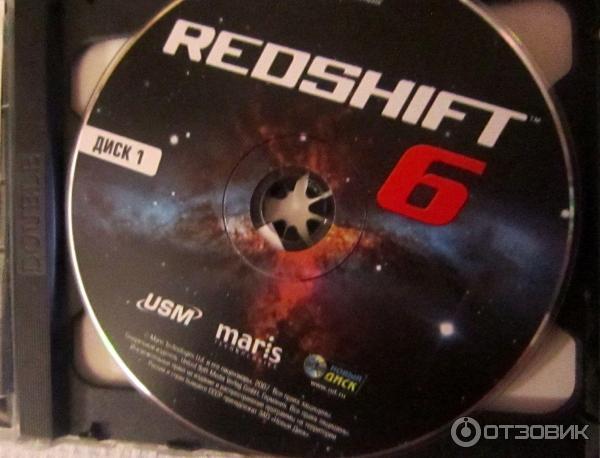 Компьютерный Планетарий Redshift 7
