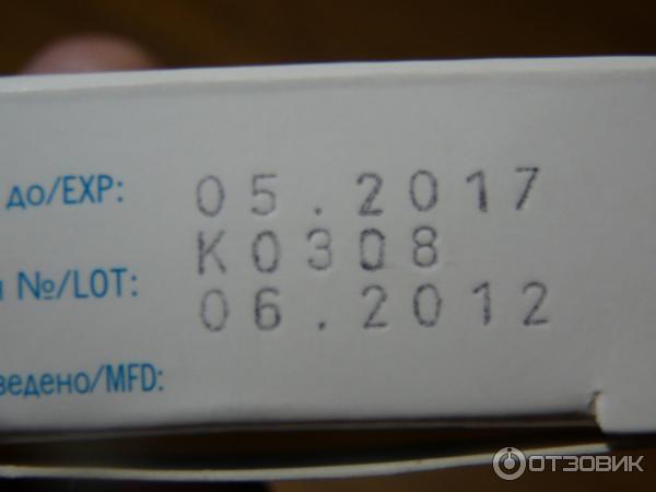 сирдалуд инструкция по применению таблетки: