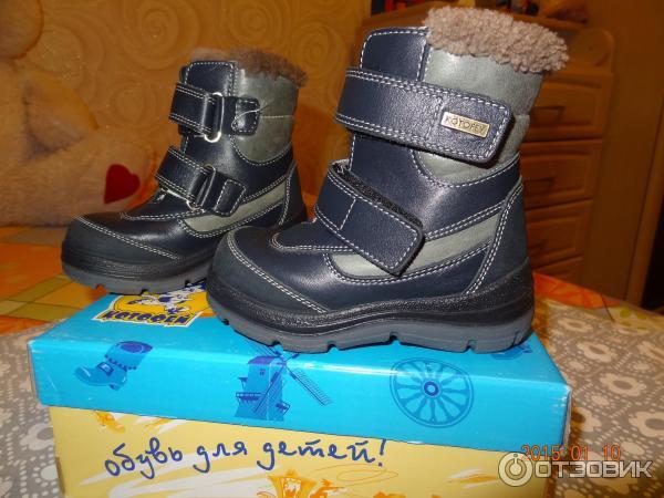 ccf74c1b4 Отзыв о Детские зимние ботинки