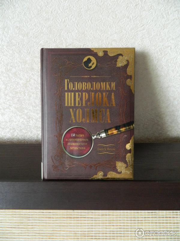 Книга в подарок эксмо