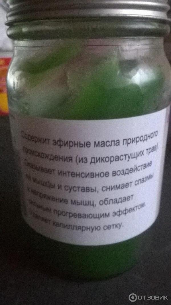 Зеленый смузи для похудения из яблока и лайма vkusnoco