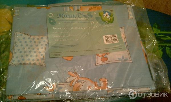 Как сделать упаковки для постельного белья