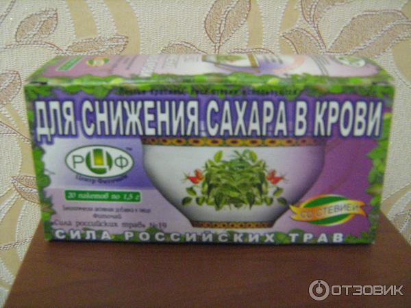 Травы для снижения сахара в крови