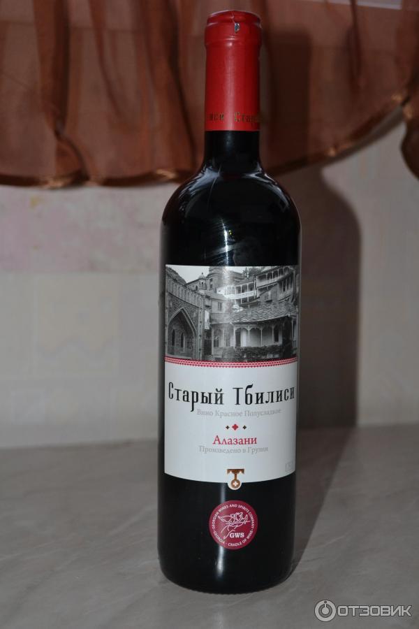Лучшее Вино Для Девушек Грузии