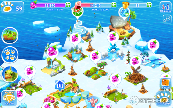 ледниковый период приключения скачать бесплатно игру - фото 7
