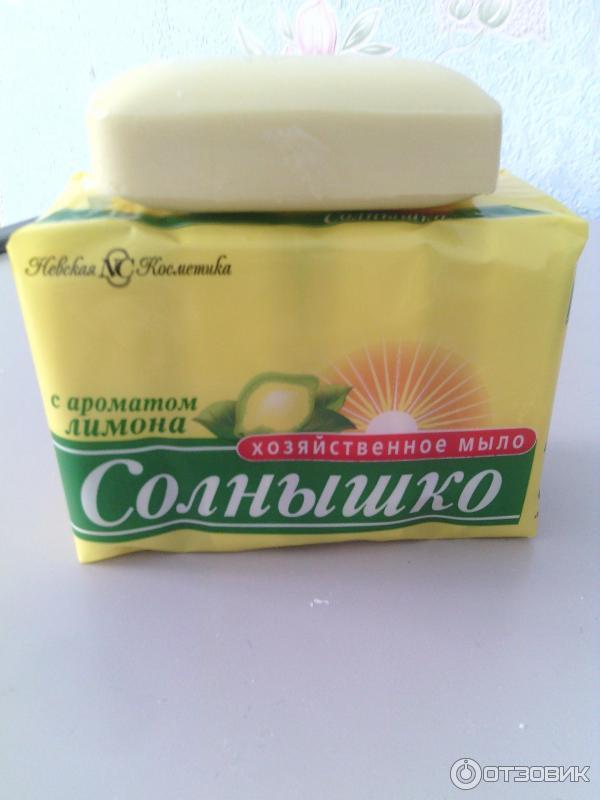 Termoline оптом купить мыло солнышко хозяйственное подойдет простая