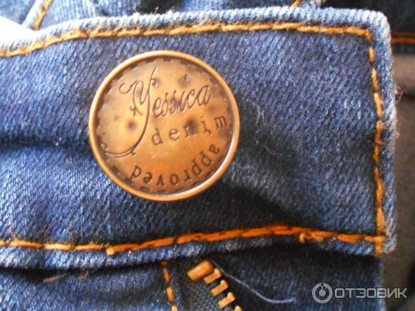 Yessica Одежда Цены