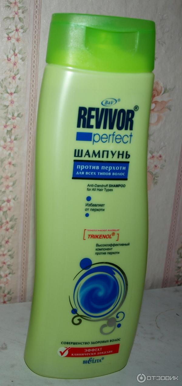 Топ 5 лучших шампуней для роста волос