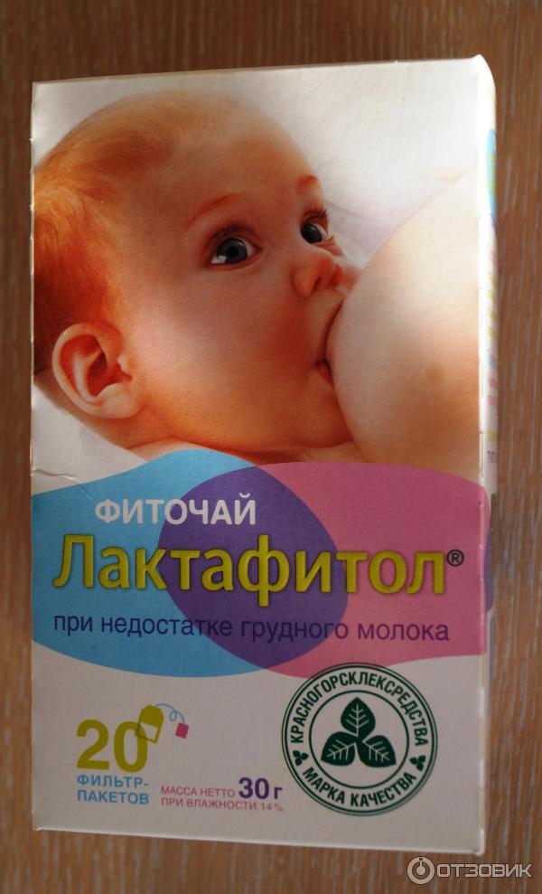 Как восстановить лактацию грудного молока в домашних условиях