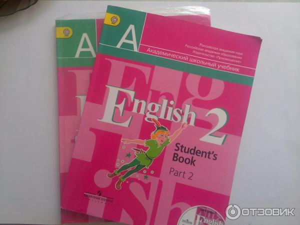 Английский язык 2 класс учебник ответы кузовлев