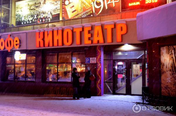 Сколько стоит билет в кино в омске кристалл афиша драм театр липецк