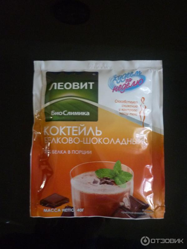 http://i.otzovik.com/2015/01/21/1702331/img/28138099.jpg